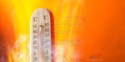 تفاوت بین گرما و دما