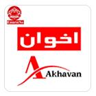 akhavan