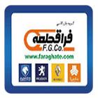 fara-ghateh