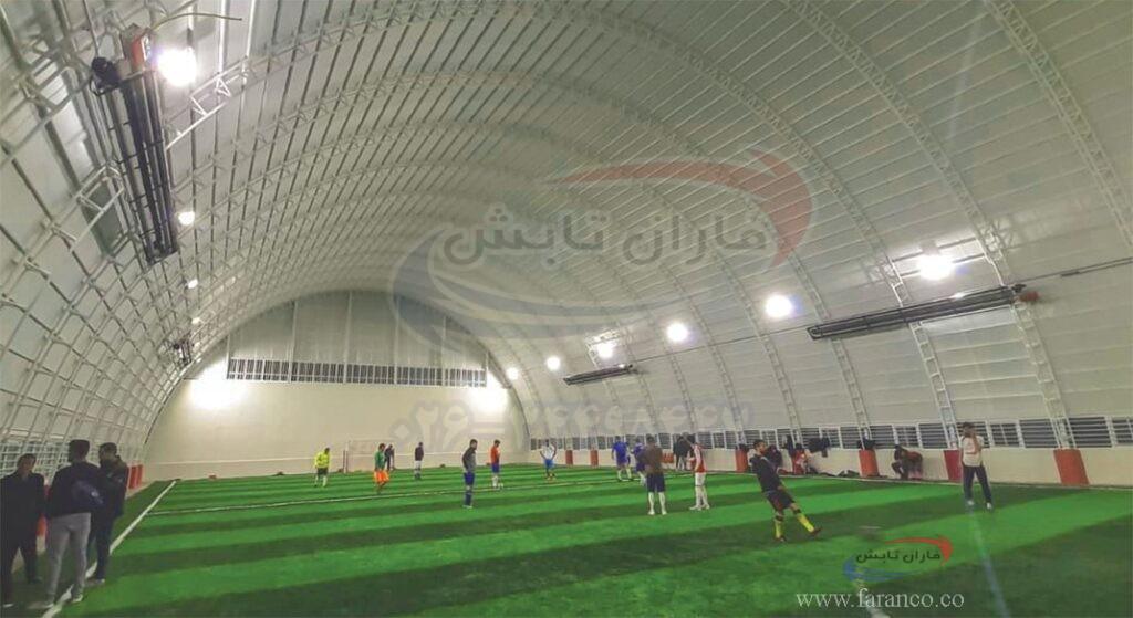 تولید کننده سیستم های گرمایش تابشی سالن های ورزشی